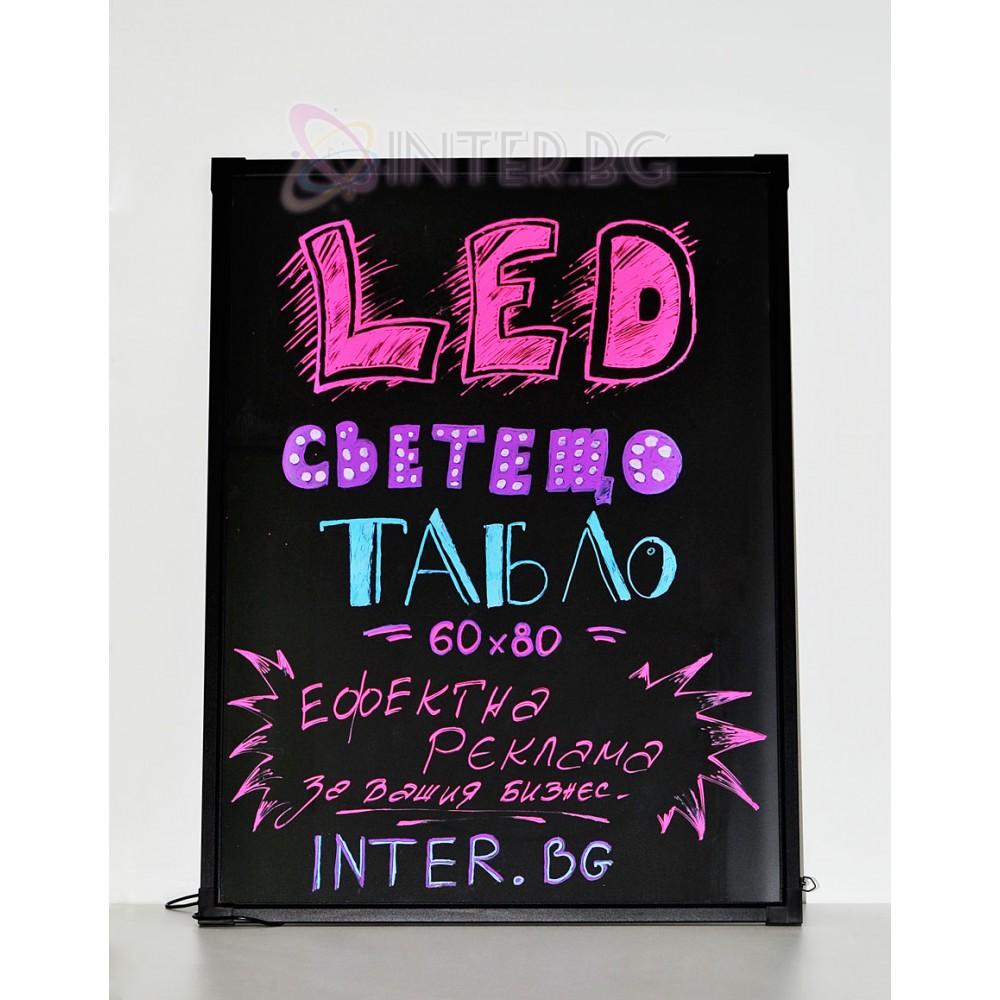 Светещо LED табло 60х80см -  темперирано стъкло