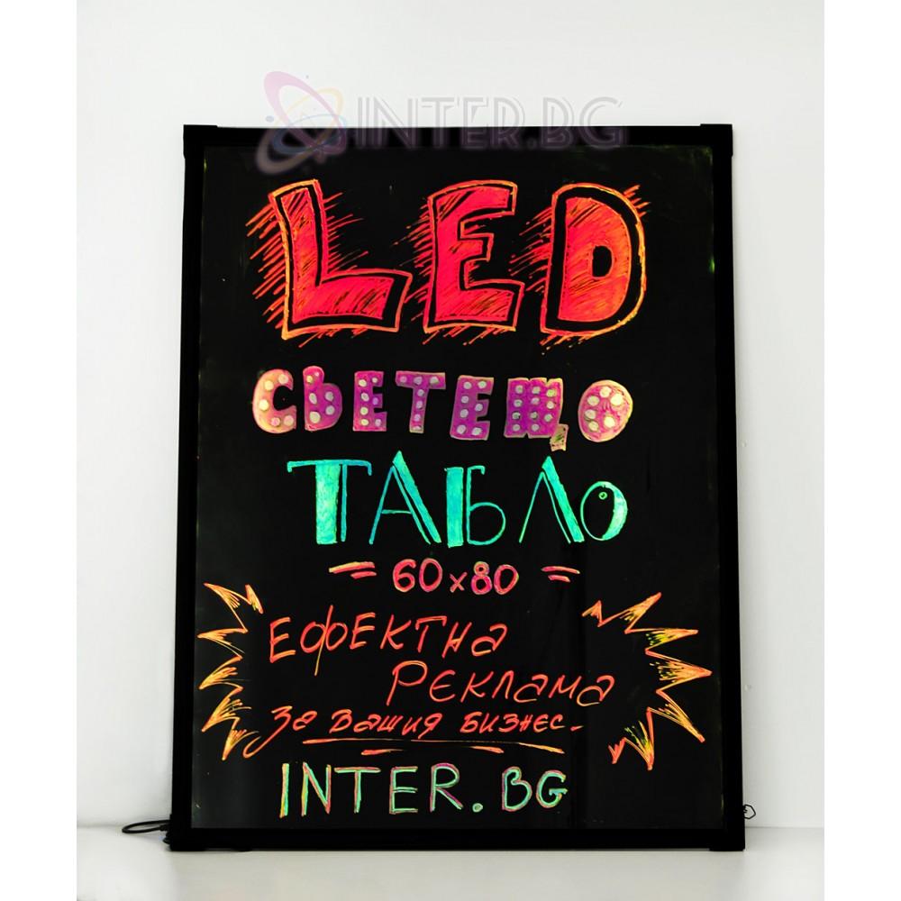 Светещо LED табло 60х80см - закален акрилен панел