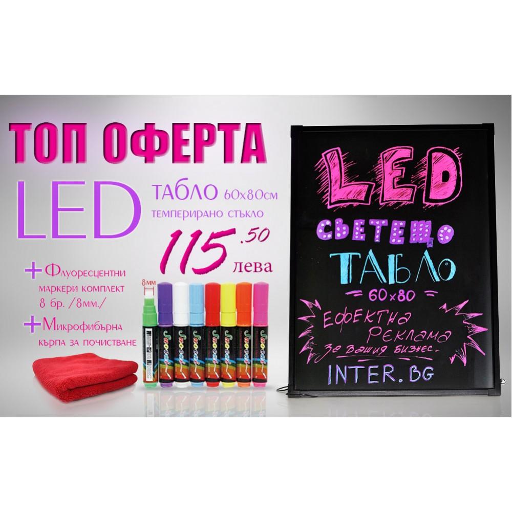 Промоционален комплект с LED светещо табло и аксесоари - 8