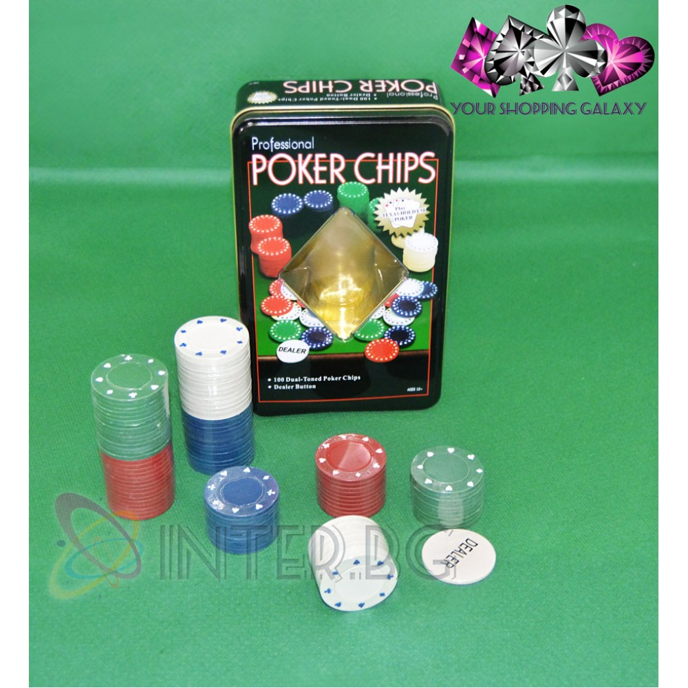 Комплект покер чипове 100 броя + Dealer бутон