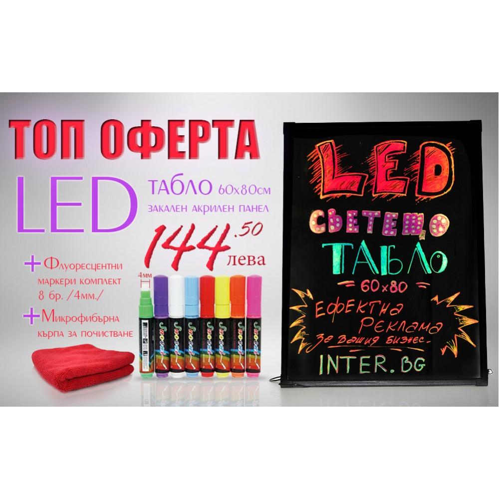 Промоционален комплект с LED светещо табло и аксесоари - 4