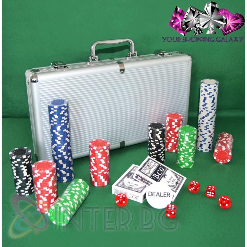 Комплект 300 покер чипа, две тестета карти, зарове + куфарче