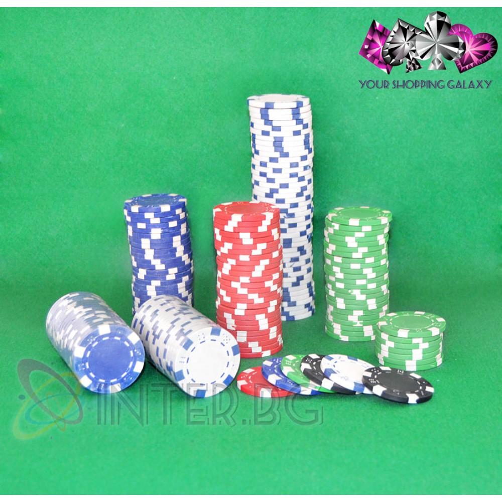 Покер Чипове единични бройки - 5 цвята