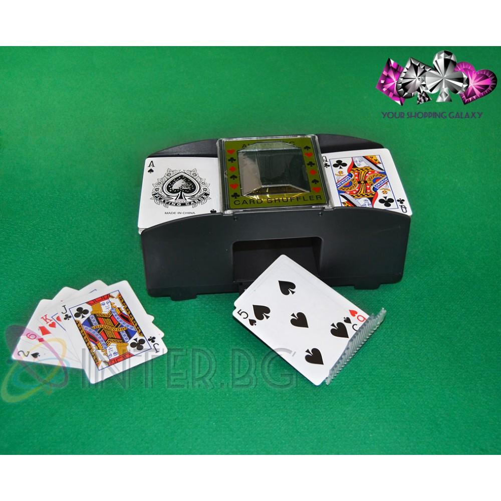 Автоматична машинка за разбъркване на карти